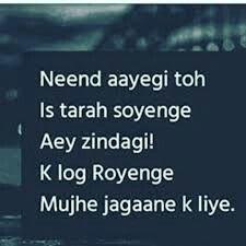 1112 Best Urdu shayari in english language images in 2019