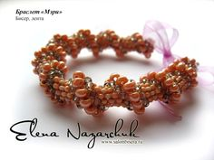 Free DIY tut - Schema for peyote bracelet using 4 sizes of beads.  Easy.  From Beads Magic. #seed #bead #tutorial