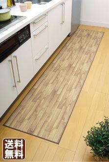 木廚房地板墊 (57 * 270 釐米) 灰褐色廚房墊地板諧波  1000元