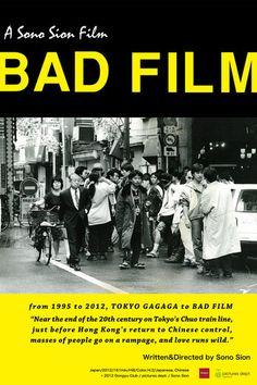 BAD FILM (Japanese Film) - 園子温 | Drama |863071734: BAD FILM (Japanese Film) - 園子温 | Drama |863071734 #Drama