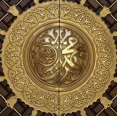 انت للاسلام منارا ومصباح   ___  وفوق هديك دين الله وضاح    صلى الله عليه وآله وصحبه وسلم والسائرين على نهجه الى يوم الدين