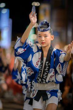 Yatto yatto sa!, Awaodori in Kōenji, Suginami Ward, Tokyo, Japan, 2014, photograph by Jason Arney. Japanese Kimono, Japanese Style, Japanese Beauty, Turning Japanese, Geisha, Cambodia, Kyoto, Taiwan, Japan Art