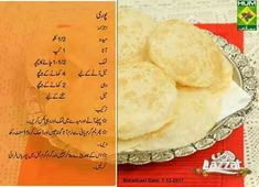 Food Tips For Pregnant Ladies Code: 1600434864 Afghan Food Recipes, Baby Food Recipes, My Recipes, Favorite Recipes, Food Tips, Keema Recipes, Paratha Recipes, Puri Recipes, Cooking Recipes In Urdu