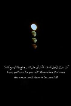 Beautiful Quran Quotes, Quran Quotes Love, Wisdom Quotes, Arabic Tattoo Quotes, Funny Arabic Quotes, Arabic Quotes With Translation, Short Quotes Love, Hadith Quotes, Qoutes