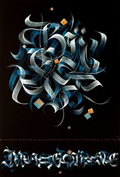 Textur štětců v gotickém s Loredana Zega | Portland Society for kaligrafie