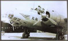 """Nakajima Ki-49 Army Type 100 Heavy Bomber Donryu """"Helen""""."""
