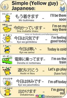 Japanese More #japaneselanguage