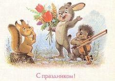 Художник Владимир Зарубин.Картинки из детства...
