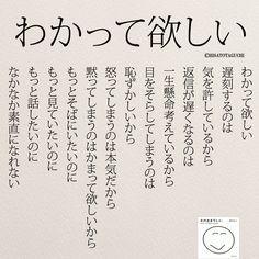 わかって欲しい 女性のホンネ川柳 オフィシャルブログ「キミのままでいい」Powered by Ameba