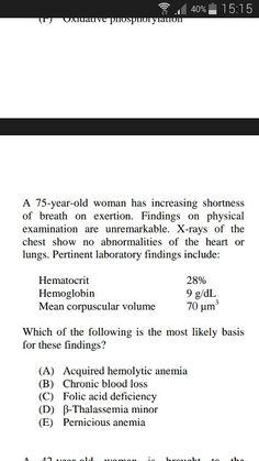 Sample test question 71: B