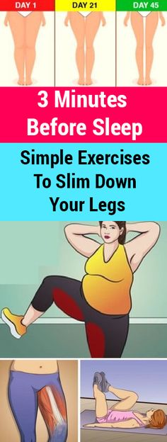 3 Minutes Before Sleep: Simple Exercises To Slim Down Your Legs – Gonnee Lifes., - 3 Minutes Before Sleep: Simple Exercises To Slim Down Your Legs – Gonnee Lifes…, - Fitness Workouts, Easy Workouts, Butt Workouts, Barre Workouts, Before Sleep, Natural Health Tips, How To Slim Down, Loose Weight, Body Weight