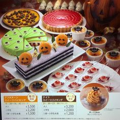 Десертный шведский стол на тему Хеллоуина в отеле Гранвия на вокзале Киото #пирожные #десерты #сладкое #киото #хеллоуин