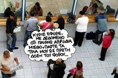 Humor 2012 via Facebook https://www.facebook.com/photo.php?fbid=10155007181614879&set=a.10154970607539879.1073741885.653954878&type=3