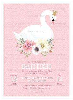 340e5b9bb454 Ο χρήστης loveclip invitations (loveclip invitations) στο Pinterest