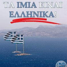 Imia belongs in Greece Ancient Greece, Ancient Egypt, South Cyprus, Greek Independence, Visit Turkey, Greek Beauty, Greek Culture, Greek Life, Countries Of The World