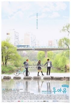 Currently Watching: Who Are You: School 2015
