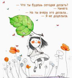 By Francesca Quatraro Tableaux D'inspiration, Wassily Kandinsky, Children's Book Illustration, Art Journal Pages, Whimsical Art, Girl Cartoon, Naive, Love Art, Bunt