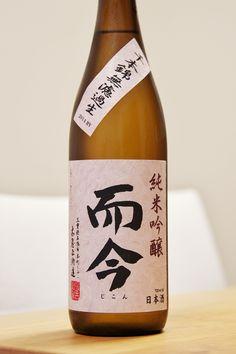 jikon junmaiginjou senbonnishiki murokanama 2014BY sake 而今 純米吟醸 千本錦無濾過生2014BY 日本酒