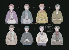 Manga Anime, Anime Art, Joker Game, Showa Era, Game Character, Live Action, Anime Love, Haikyuu, Novels