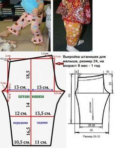 Baby Girl Dress Patterns, Baby Clothes Patterns, Cute Baby Clothes, Clothing Patterns, Baby Frocks Designs, Kids Frocks Design, Sewing For Kids, Baby Sewing, Hand Embroidery Videos
