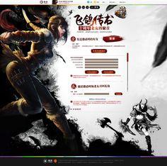 """IP Messenger - """"Anh hùng thanh kiếm"""" trang web chính thức"""