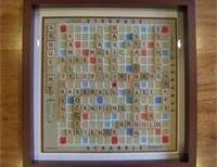 Scrabble Board Using Kids Names Class Auction Project Idea