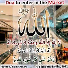 Islamic Images, Hadith, Quran, Company Logo, Marketing, Allah, Youtube, Arabic Calligraphy, Beautiful