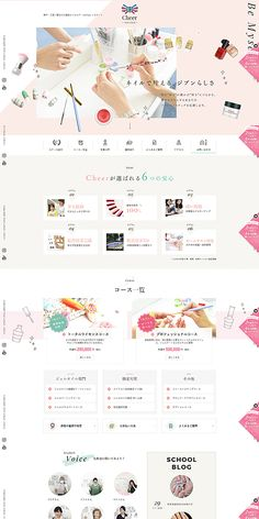 Website Layout, Web Layout, Layout Design, Simple Web Design, Flat Design, Profile App, Web Japan, Wireframe Design, Web Design Services