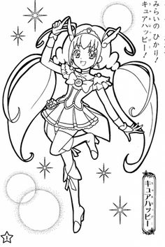 glitter force coloring pages 217 Best Glitter Force images | Glitter force, Smile pretty cure  glitter force coloring pages