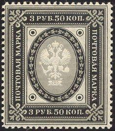 Finland - FINLANDIA 1891 - 3 1/2 rubli (47), gomma originale integra, perfetto. / [** - nuovo con gomma originale integra]