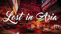 Have you ever wandered through the streets of three  different Asian countries in just one night? In one minute you will fly through the nightfall scenes of  magnificent  Hong Kong, modern Singapore and young Shenzhen in this experimental, fast cut latest travel film from The Lost Avocado  Everything is filmed hand held with a Sony A7S   Read more on the official blog by Sara Izzi: http://www.thelostavocado.com/lost-in-asia-il-viral-video-di-un-viaggio-in-cina-e-singapore/  Director DO...