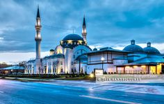 Mosque in Central America