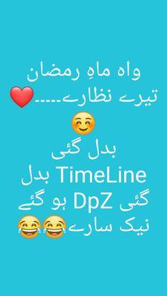 Funny Mom Jokes, Cute Jokes, Latest Funny Jokes, Funny Quotes In Urdu, Cute Funny Quotes, Jokes Quotes, Ego Quotes, My Diary Quotes, Cute Quotes For Girls
