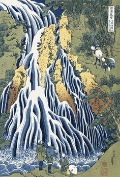 """Hokusai: """"le fou de la peinture"""" - Page 2"""