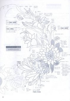 "Photo from album ""Flower Arrangement"" on Yandex. Vintage Embroidery, Embroidery Patterns, Chinese Book, Simple Line Drawings, Simple Lines, Views Album, Flower Arrangements, Diagram, Bullet Journal"