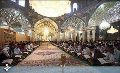 مراسم تلاوت قرآن
