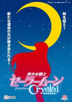 """Sailor Moon Crystal"" - Sailor Mars"