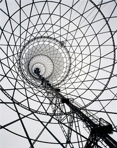 Moscow's still-functioning 1922 Shabolovka radio tower // Moscow, Russia. Photograph: Richard Pare