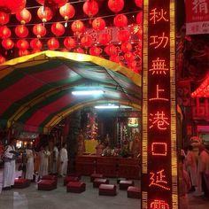 """慈明宮  #temple #kaohsiung #taiwan #travel #묘 #가오슝 #대만 #여행 #廟 #高雄 #台湾 #旅行"" Photo taken by @ishideo on Instagram, pinned via the InstaPin iOS App! http://www.instapinapp.com (06/10/2015)"