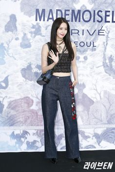 SNSD YoonA graces CHANEL's event