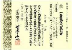 Taijutsu - Jujutsu Uryo - Renshu, Aprender Artes Marciales y Defensa Personal OnlineRenshu, Aprender Artes Marciales y Defensa Personal Online
