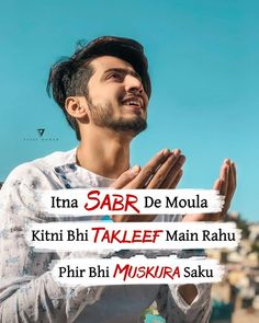 #Malik
