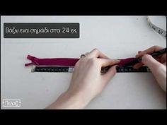 Φερμουάρ - πώς τα ράβω; - Pelagie Crochet Crafts, Youtube, Youtubers, Youtube Movies