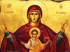 δημοτικό σχολείο και μουσική, τραγούδια και παιγνίδια: Η Γιορτή της Μητέρας ή Mother's Day!!!!! Στηριγμένο σε μία ιδέα από την φίλη Μοσχάνθη Υφαντή!!! Μανούλες.... η γιορτή σας!!!!! Love You Mum, S Icon, Architecture Art Design, Byzantine Art, Religious Images, Orthodox Christianity, Blessed Virgin Mary, Art Google, This Is Us