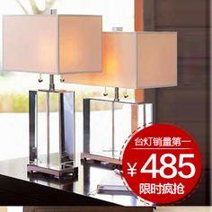 价  格:¥970.00 - 9260.00  参加促销:3月份发货 ¥485.00  美克美家后现代时尚奢华创意 欧式 婚庆水晶台灯客厅卧室床头灯-淘宝网