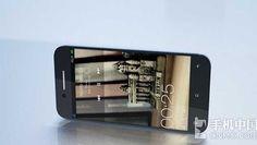 El Oppo Find 5 abrirá el telón de las pantallas FullHD http://www.xatakandroid.com/p/86994