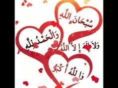 Allah Wallpaper, Doa Islam, Good Morning Images, Youtube, Gud Morning Images, Good Morning Picture, Youtubers, Youtube Movies