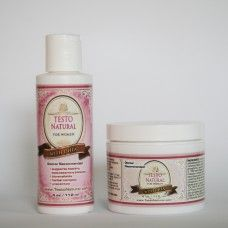Testo Natural Creme for Women, $31.95 Testo Natural for Women is a safe way bring back the libido and the body you once had.  With DHEA and healthy ingredients your body is longing to be restored to what it used to be, naturally and more youthfully. Progesterone Cream, Natural Health, Skin Care, Healthy, Women, Products, Skincare Routine, Skins Uk, Skincare
