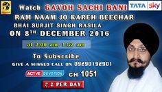 08th December Schedule of Tata Sky Active Devotion Gurbani Channel..  Watch Channel no 1051 on Tata Sky to listen to Gurbani 24X7.. Give A Missed Call On 09290192901 Facebook - https://www.facebook.com/nirmolakgurbaniofficial/ Twitter - https://twitter.com/GurbaniNirmolak Downlaod The Mobile Application For 24 x 7 free gurbani kirtan - Playstore - https://play.google.com/store/apps/details?id=com.init.nirmolak&hl=en App Store…