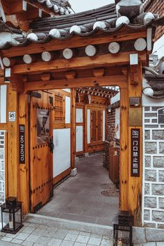Making your way around Bukchon Hanok Village can be challenging. But with my recommendations, navigating the historic village can be easy. Authentic Korean Food, The Number 11, Cities In Korea, Bukchon Hanok Village, Street House, Korean Street, Okinawa Japan, Chicago Restaurants, Beautiful Architecture